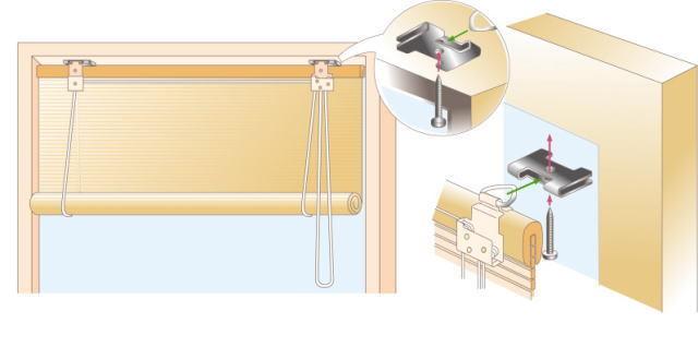 スクリーンタイプ 天井付け 取付方法